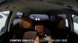 ドライブレコーダーをフロントガラスに後ろ向きに取付け thumbnail