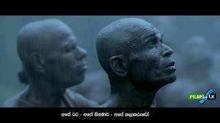 Aloko Udapadi Sinhala Movie Trailer by www.films.lk