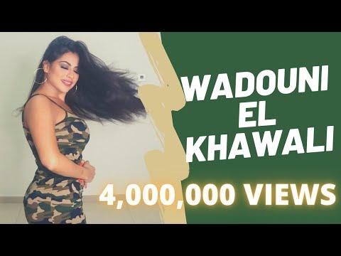 Wadouni el khawali  (Iraqi song) BY CARMEN