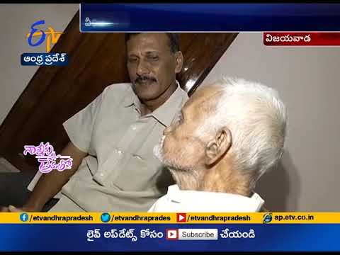 Son taking care of his old Father at Vijayawada | A story