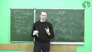 Разбор регионального этапа всероссийской олимпиады школьников по химии 2013/14 (9 класс)