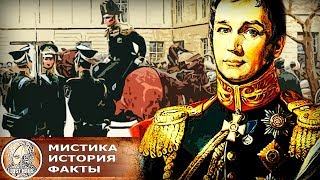 Русские во Франции 1815 –1818: Как поддерживался порядок под командованием графа Воронцова