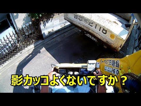 ユンボ 市街地掘削 #212 見入る動画 オペレーター目線で車両系建設機械 ヤンマー 重機バックホー パワーショベル 移動式クレーン japanese backhoes