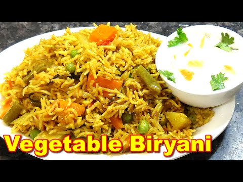 Vegetable biryani recipe in tamil vegetable biryani recipe in tamil forumfinder Choice Image