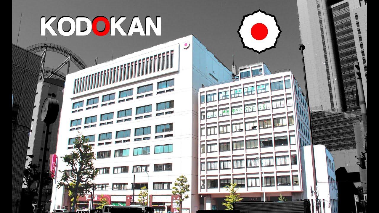 La tour de l'Institut du Judo Kodokan, à Tokyo