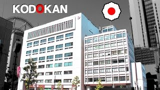 Kodokan Judo Institute Tour (Tokyo, Japan 2015)
