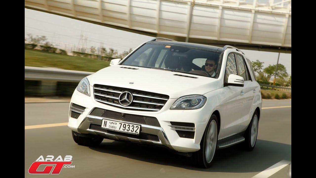 Mercedes Ml500 2015 مرسيدس ام ال 500 Youtube