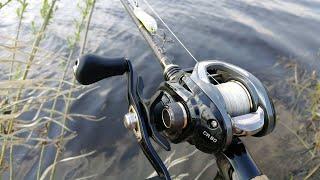 ДВА ДНЯ НА МАЛОЙ РЕКЕ Ловля щуки на спиннинг с берега рыбалка на кастинговый комплект