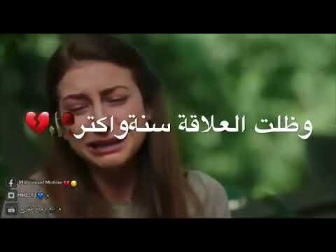 احلى مقاطع حزن قصيره اروع اغنيه حزينه فيديوهات حالات واتس اب