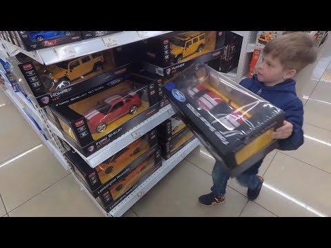 Детский магазин игрушек Играем в Детском мире Гуляем с игрушками Детский канал для детей про машинки