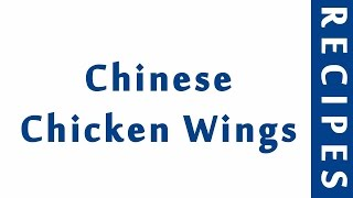 Chinese Chicken Wings  Popular Appetizer Recipes