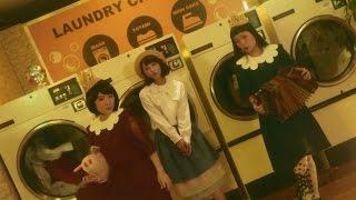 松井玲奈とチャラン・ポ・ランタン / シャボン thumbnail