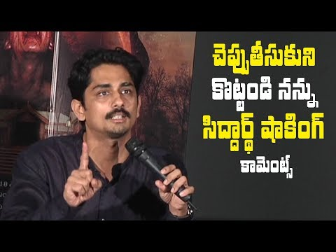 Beat me with slippers if I do it: Siddharth's sensational reply || Gruham Press Meet || Aval