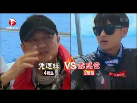 [eng] 20160612 Z.Tao in ⓇⓄⓉⒿ Epi 1- Full