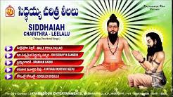 Brahmam Gari Bhakthi Songs  Jukebox  Goddess Brahmam Gari
