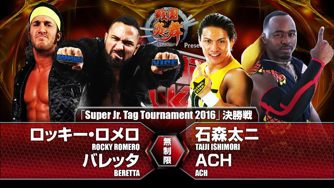 新日本プロレス主催のSUPER Jr. ...