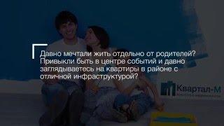 Однокомнатная квартира в г.Пушкино. Продажа. ул. Надсоновская 24(, 2016-03-17T10:42:53.000Z)