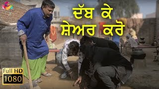 Mintu Jatt | Dab Ke Share Karo | Goyal Music | New Punjabi Comedy 2018