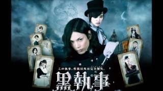 """KUROSHITSUJI 01 Main Theme of """"KUROSHITSUJI"""""""