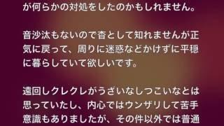 こちらからチャンネル登録をお願いします☆ 引用 NAVERまとめ 甘茶の . ...