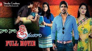Sri Latest Comedy Telugu Full Movie Ee Rojullo Fame || Chandini || Naresh TMP