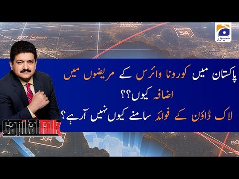Capital Talk   Hamid Mir   26th March 2020