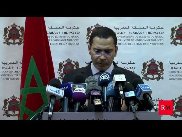 """El Khalfi: """"Marruecos no ha suspendido sus relaciones con la UE"""""""