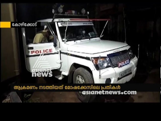 Vehicle theft culprits attacked police officials in police station | FIR 1 July 2018