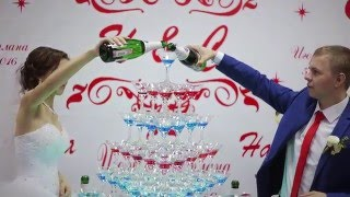 Пирамида шампанского на вашу свадьбу (стол с подсветкой)