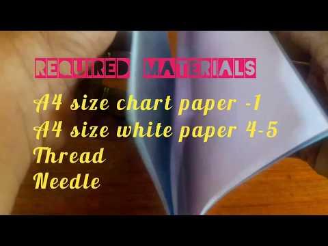 DIY | Make your own scrapbook | Binding A4 sheets into a book | Paper binding | Binding books diy