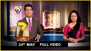 Live at 7 News – 2019.05.24 Thumbnail