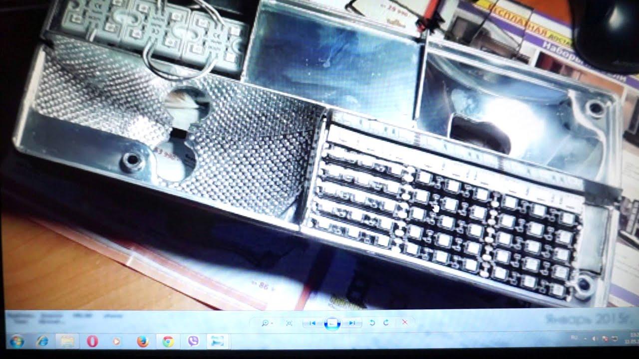 Светодиодные задние фары своими руками ВАЗ-2107