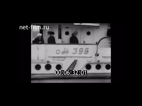 1973г. Казань. Речной порт. Теплоход Ом-396