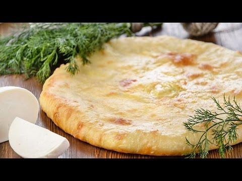 Осетинские пироги с сырно-мясной начинкой. Очень вкусный рецепт от канала Сибирский обычай