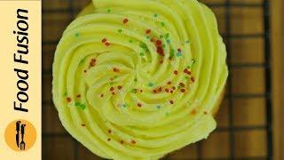 Lemon Cupcakes with Lemon Buttercream Icing Recipe