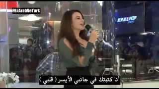 تحميل اغنية توفانا توركاي mp3
