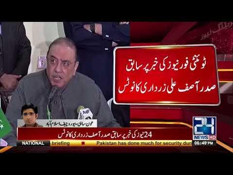 Asif Ali Zardari Ne 24 News Ki Khabar Pe Action Le Lia