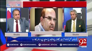 Charity work cannot justify the illegal occupation of  Riaz | Rauf Klasra | 26 June 2018