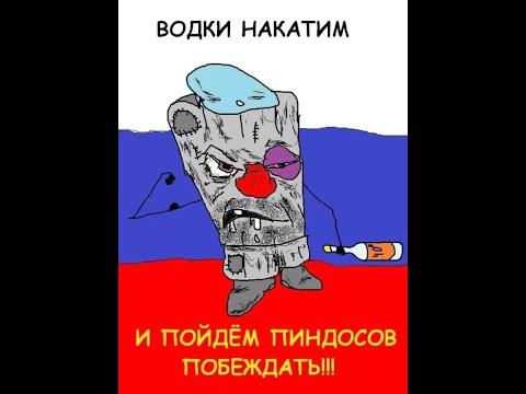 Ватник на митинге в Воронеже