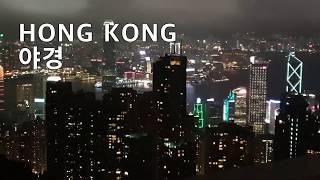 홍콩 야경 인터컨티넨탈 호텔