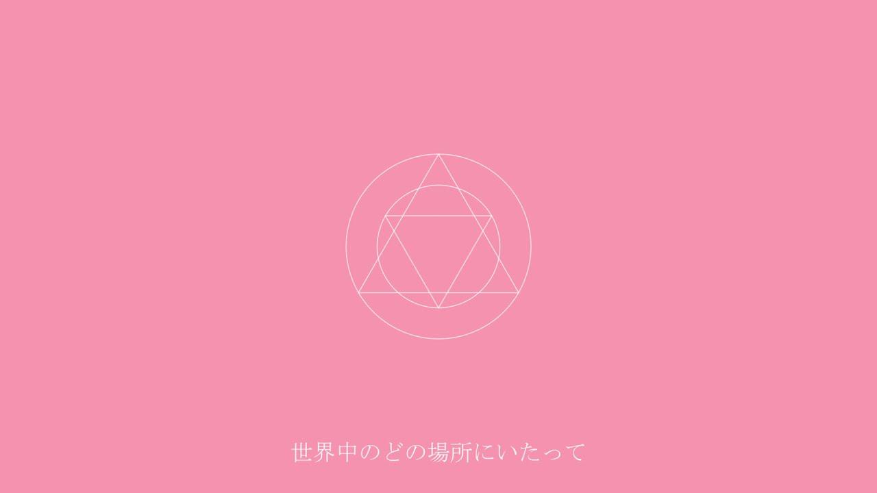 ストロベリィテイスト REMIX(Strawberry Taste REMIX) / 初音ミク