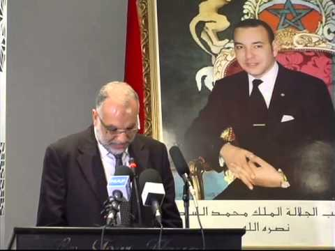 Message from His Majesty Mohammed VI, King of Morocco