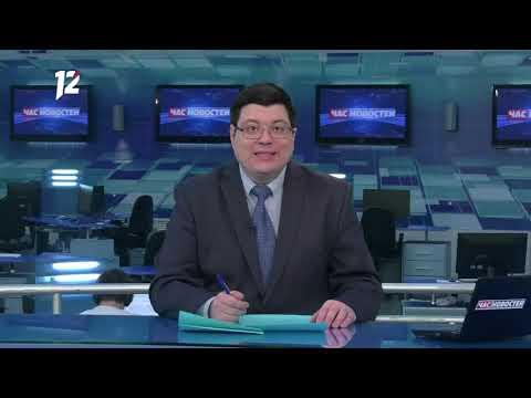 Омск: Час новостей от 21 января 2020 года (11:00). Новости
