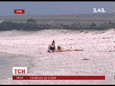 У Криму перевіряють на безпечність усі дикі пляжі