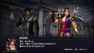 PS4版『無双OROCHI3』の徐庶×前田利家の友好度イベント集です。 無双ORO...