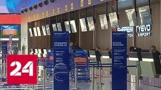 У новий термінал аеропорту Шереметьєво можна потрапити по тунелю під злітними смугами - Росія 24