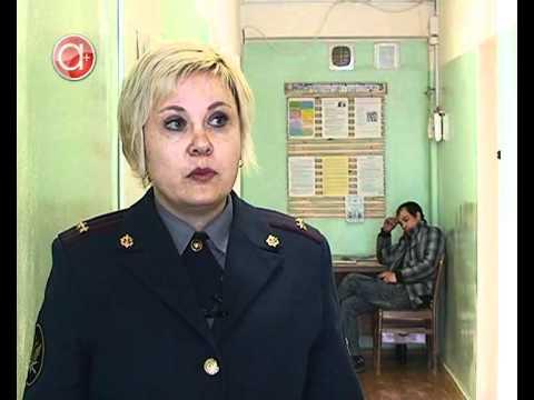 Видео Права осужденных при отравлении