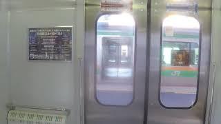 【JR横須賀線】 E217系Y-24編成 普通 東京行き 大船~戸塚