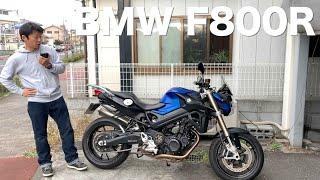 BMW F800R(ロードスター)参考動画