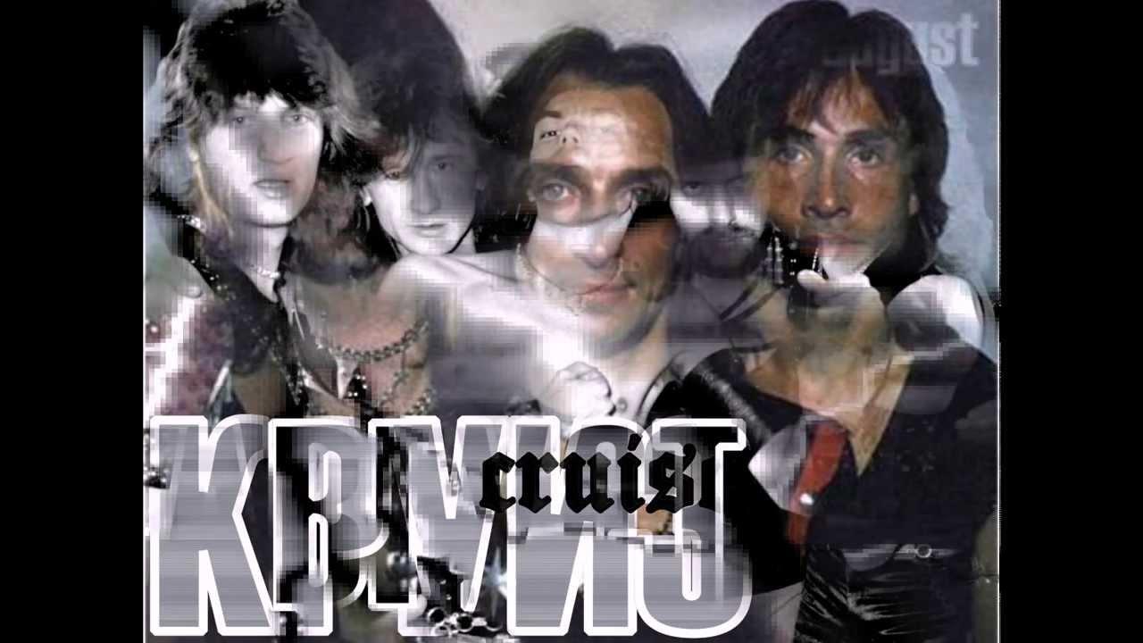 heavy metal знакомства moscow